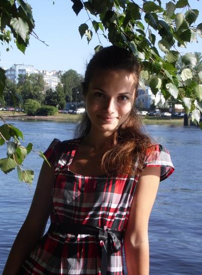 Катюшка Перекись, 3 марта , Харьков, id24034958