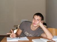 V. Stile, 28 июля 1997, Харьков, id108598436