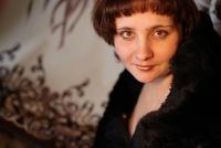 Марина Амеликова, 30 июля , Мурманск, id113207387