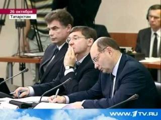 Д А  Медведев об энергосбережении