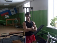Иван Лепин, 16 марта , Усолье-Сибирское, id63281798
