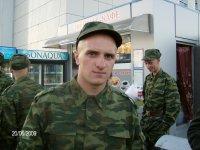 Сергей Орехов, 2 сентября 1987, Белгород, id85379259