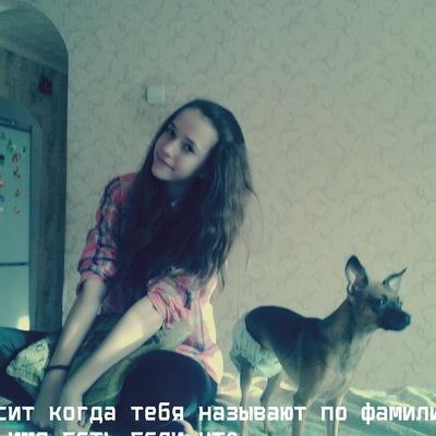 Светлана Радцевич, 17 апреля 1998, Приобье, id177388209