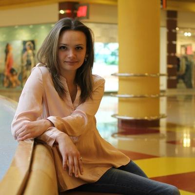Таня Дрёмова, 17 сентября 1993, Бахчисарай, id18014576