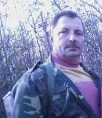 Саша Преобреженский, 10 марта 1993, Москва, id107747236