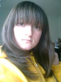 Анна Радина, 2 февраля , Нижний Новгород, id123948632