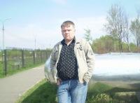 Роман Данишин, 10 июня 1990, Шатура, id43716147