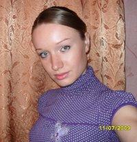 Надюша Фомина, 23 сентября , Пенза, id55692945