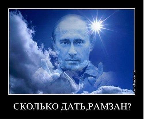 """Кадыров отправил террористам ЛНР """"помощь"""" на 7,5 миллионов долларов - Цензор.НЕТ 5894"""