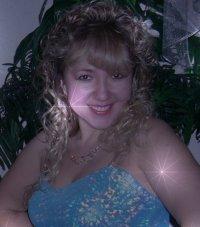 Виктория Голдашевская, 29 сентября 1990, Чита, id91594402