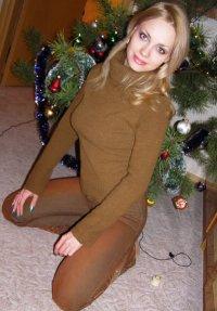 Ирина Ивановна, 22 ноября 1997, Чернигов, id93850227