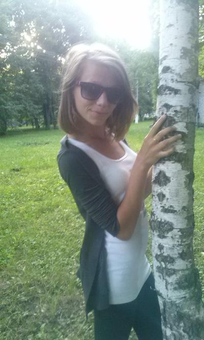 Лена Душник, 8 ноября 1998, Киев, id173984058