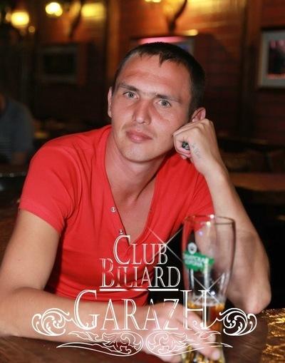 Александр Кошмаркин, 11 ноября , Красные Четаи, id119210323