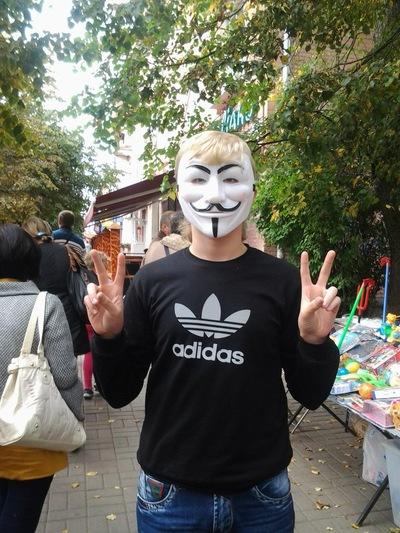 Максим Гуща, 28 ноября 1999, Гатчина, id69576852