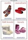 Английский язык - Обувь, Одежда, Материалы для них - на Английском языке.