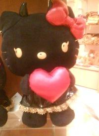 Hello Kitty, 25 сентября 1994, Сыктывкар, id147953124