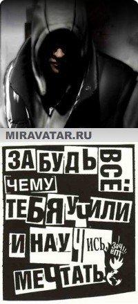 Алексей Довлатов, 14 ноября 1920, Екатеринбург, id18092358