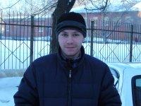 Леонид Биценков, 20 апреля 1983, Кемерово, id40925068