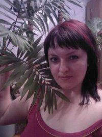 Татьяна Гранчак, Одесса, id52552757