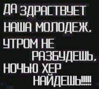 Марина Стрыкова, 4 мая 1986, Краматорск, id70908739