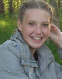 Лена Зуйкевич, 20 августа 1994, Минск, id80931948