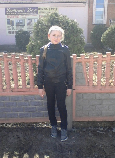 Татьяна Коптяева, 23 марта , Инсар, id217011167