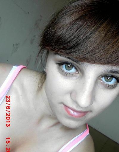 Линда Витальевна, 2 августа , Таганрог, id212432286