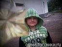 Діма Волянський, Лотошино, id120191629