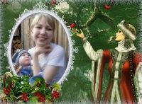 Александра Малкова, 25 апреля 1986, Березник, id124563389