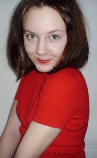 Анна Трошина, 11 апреля , Москва, id38882074