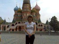 Татьяна Соковикова, 5 февраля 1980, Улан-Удэ, id49259410