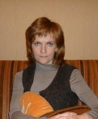 Жанна Кошуняева, 5 августа , Архангельск, id57604938