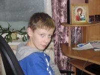 Артём Харченко, 23 июня 1997, Москва, id61966491