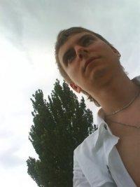 Nikita Shatski