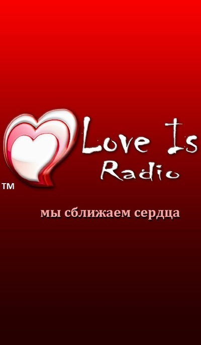 Love-Is Radio, 14 апреля , Минск, id166940702