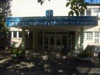 Институт Физической культуры и спорта при ННУ им. В.А ...