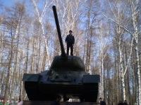 Ильнур Набиуллин, 1 января , Уфа, id101283432