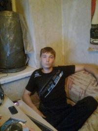 Антон Бородин, 7 декабря 1993, Белгород, id145010172