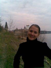 Алена Еросова