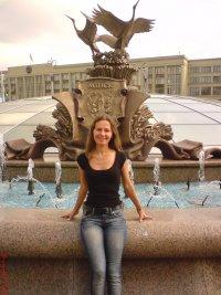 Наталья Владимировна, 1 августа , Калининград, id40819721