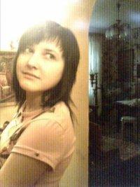 Елена Осипова, 2 ноября , Бежецк, id67397232