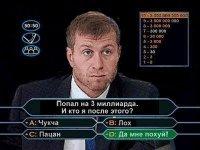 Intelrashka Intelrashka, 17 мая 1991, Москва, id78521066