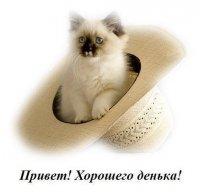 Ингрида ****инри***, 2 октября , Санкт-Петербург, id94540582