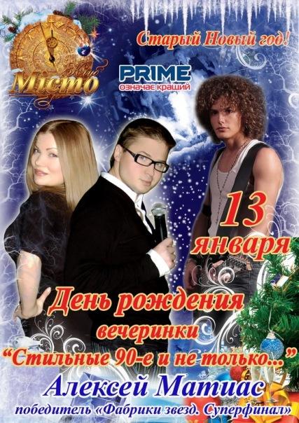http://cs944.vkontakte.ru/u97654551/-5/x_d0ac674c.jpg
