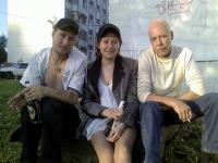 Сергей Малинкин, 18 августа , Москва, id98664122