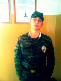 Александр Карасёв, 7 июля , Узловая, id102409846