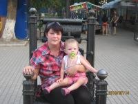 Анита Коваленко, 15 октября 1992, Томск, id107653872