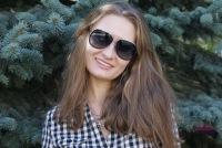 Анастасия Останина, 3 мая 1996, Москва, id148519240