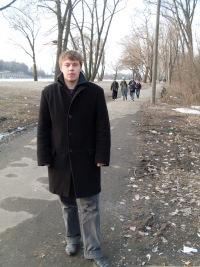 Дима Рябцев, Речица
