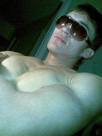 Алекс Дувинг, 1 января , Санкт-Петербург, id39384395